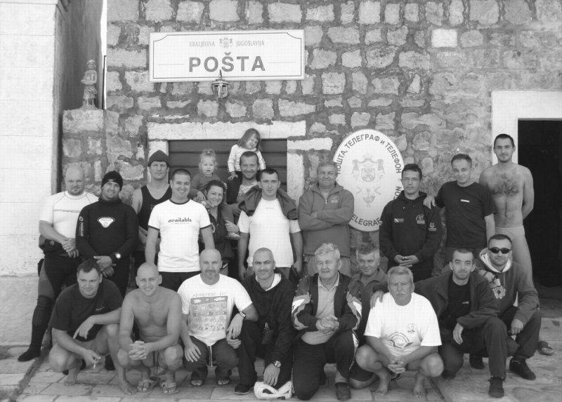 Bukovci u doba Kraljevine Jugoslavije