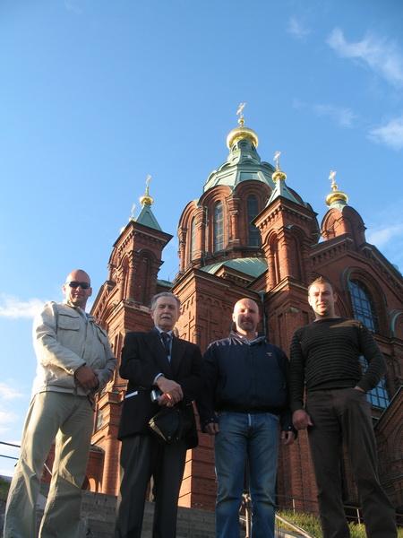 Ruska pravoslavna crkva u Helsinkiju